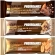 9x ProBrands protein bars MIX