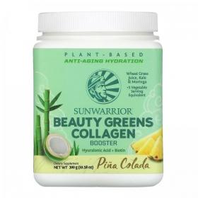 Sunwarrior Beauty Greens Collagen Building Booster 300g